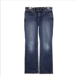 Levi's 525 bootcut jeans with button back pockets